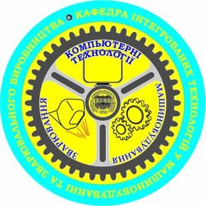 Логотип ИТМ и СП